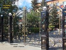 кованые ворота (12)